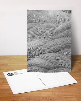 Postkarte - Welle